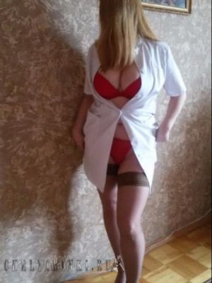 индивидуалка проститутка Светлана, 36, Челябинск
