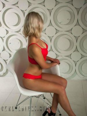 индивидуалка проститутка Анечка, 23, Челябинск
