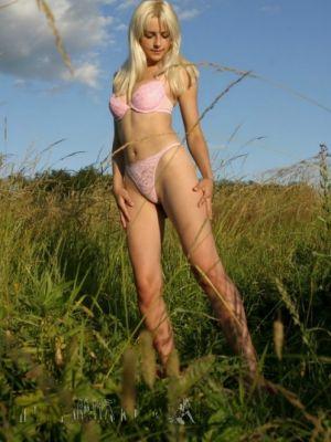 индивидуалка проститутка Гуля, 23, Челябинск